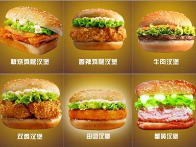 西式快餐汉堡店加盟?品牌经营很重要