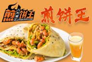 煎饼王五谷艺术馆加盟