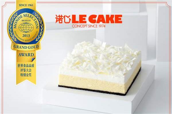 诺心蛋糕官网对加盟有什么帮助?加盟诺心蛋糕又什么优势和支持