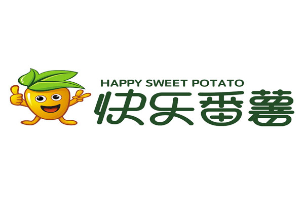 快乐番薯加盟多少钱?快乐番薯值得加盟吗?看完你就知道