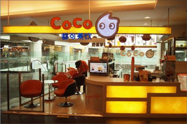 coco申请表没通过怎么办?盟招网小编带你一路通
