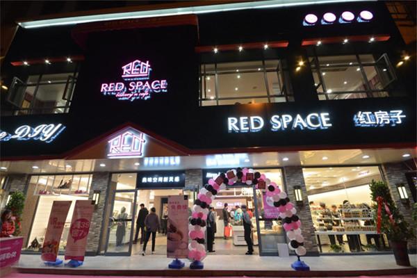 加盟红房子蛋糕店需要多少钱?开一家红房子蛋糕店好么?