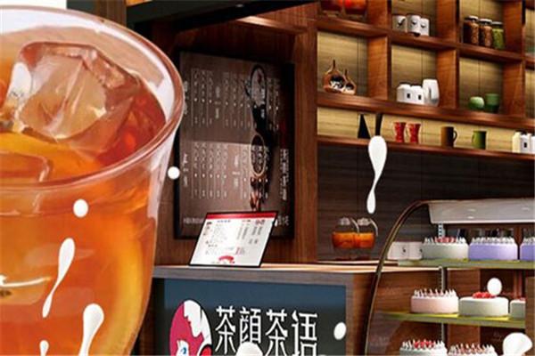 茶颜茶语加盟费