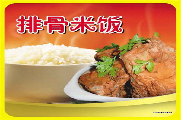 味鼎居排骨米饭