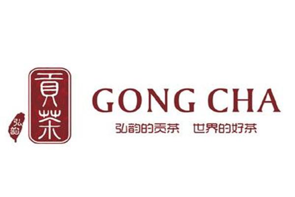 至尊贡茶logo
