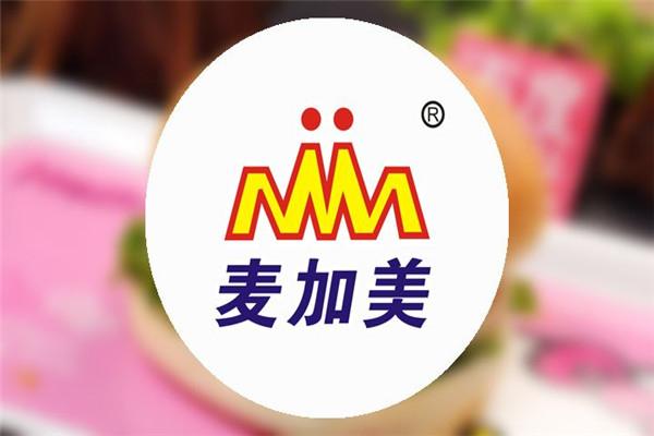 麦加美加盟费多少?选择加盟麦加美这个品牌如何呢?