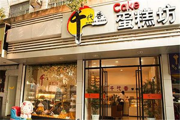 千代香蛋糕店加盟