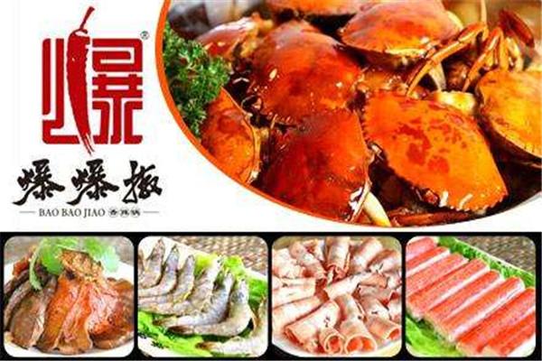 上海爆爆椒香辣虾