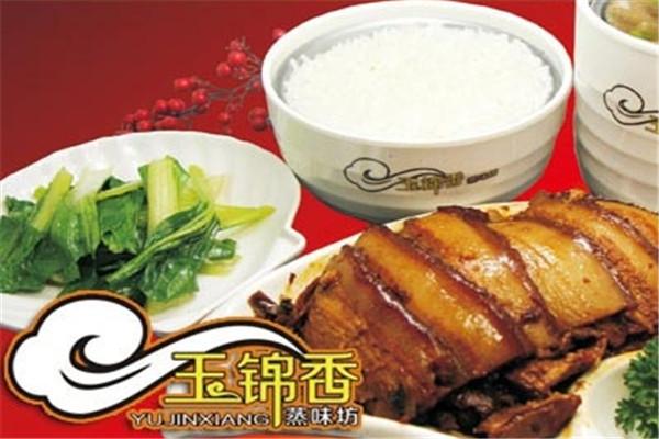 玉锦香蒸味坊