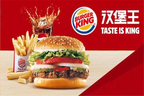 街头汉堡王加盟怎么样?赚不赚钱?加盟汉堡王有什么优势吗?