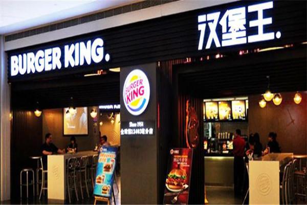 汉堡王价格原来是这么少?资金门槛这么低?点了这知道