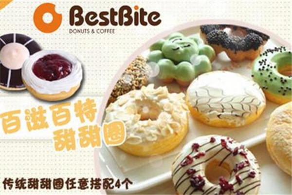 百滋百特甜甜圈官网