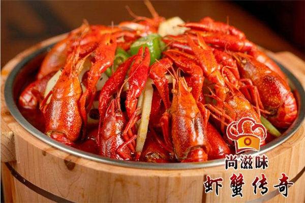 小龙虾加盟尚滋味