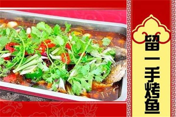 刘一手烤鱼加盟官网