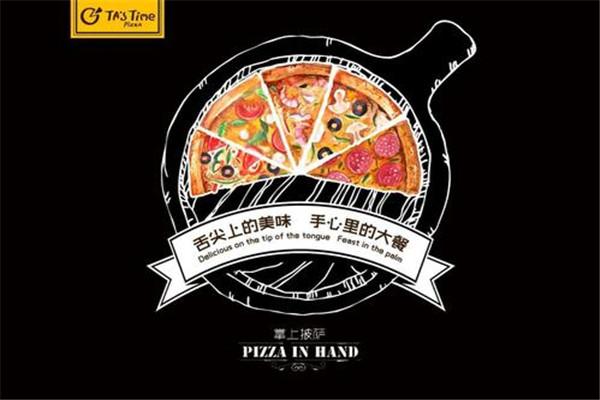 掌上披萨加盟