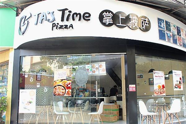 掌上披萨店