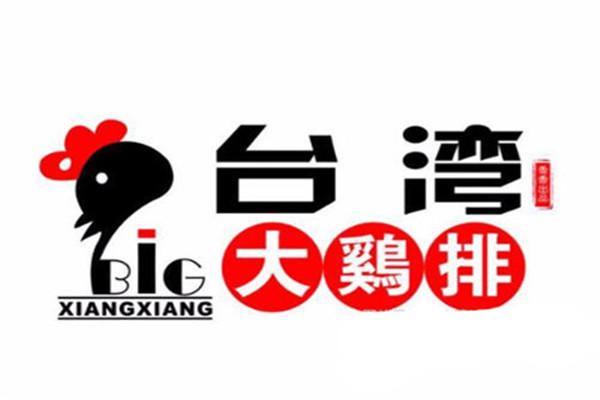 台湾鸡排加盟