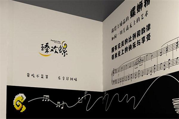 臻欢螺螺蛳粉深圳总部