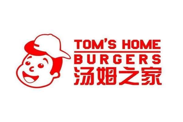 汤姆之家汉堡加盟店