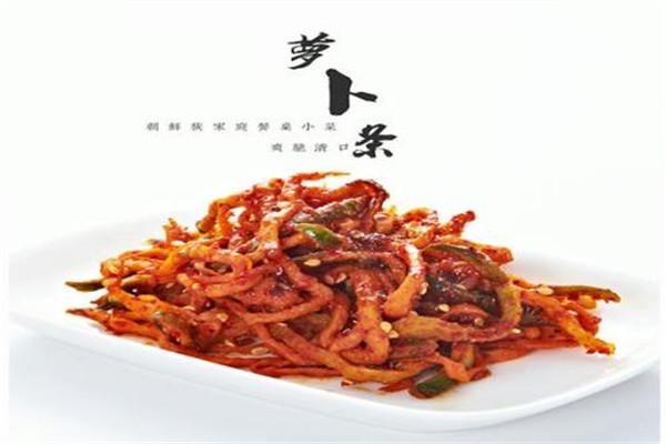 朝鲜小菜加盟