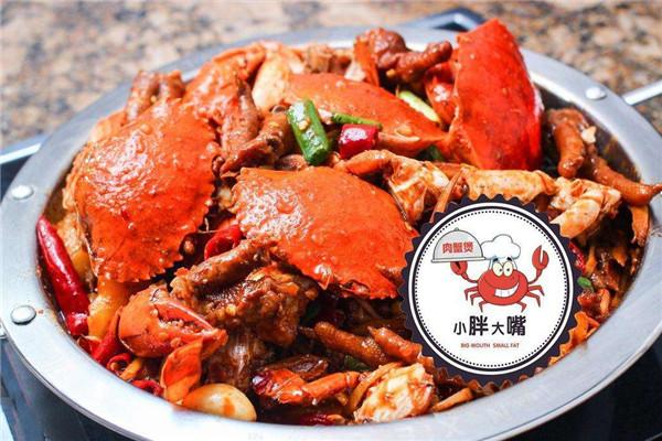 小胖大嘴肉蟹煲好吃吗