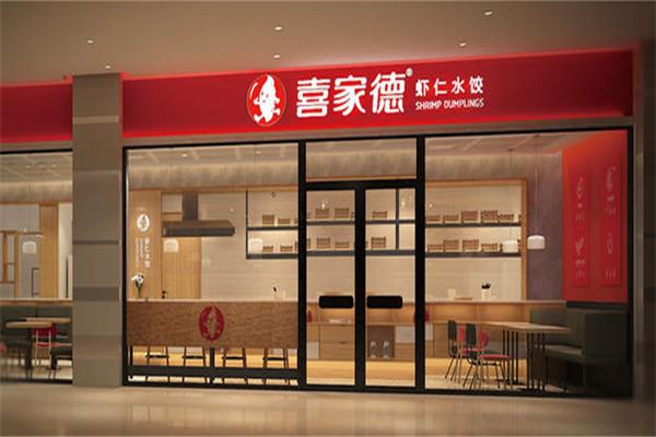 饺子店加盟店排行榜