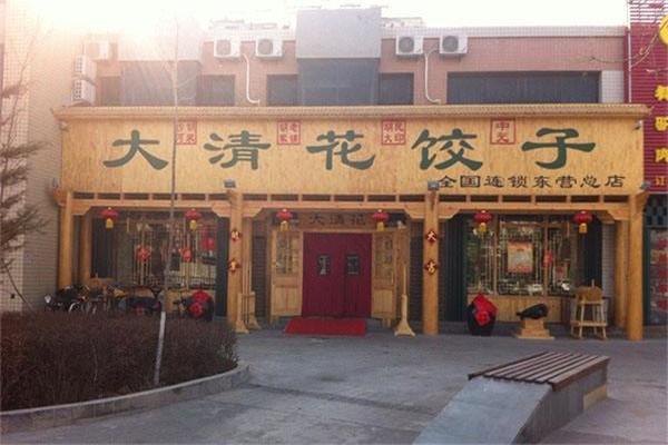 饺子加盟店有哪些品牌
