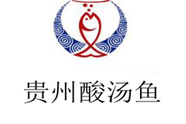 贵州酸汤鱼加盟