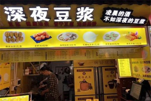 小田豆浆加盟费多少钱