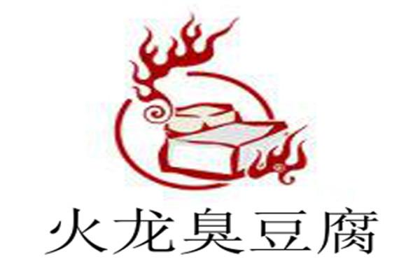火龙臭豆腐加盟