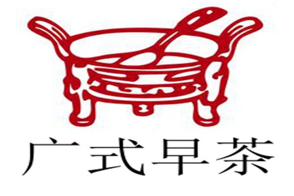 正宗广式早茶加盟