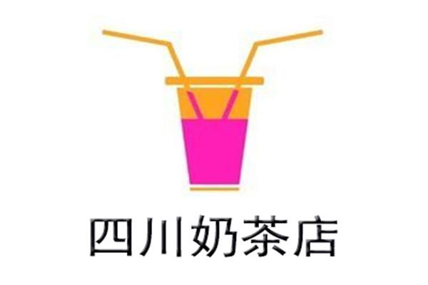 经营四川奶茶加盟店怎么样?加盟费高不高?前景好吗?