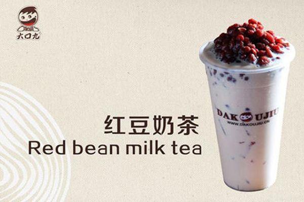 大口九奶茶加盟门槛高不高?【轻松创业】有什么经营技巧?