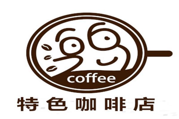 选择特色咖啡店加盟创业怎么样?创业加盟风险高不高?