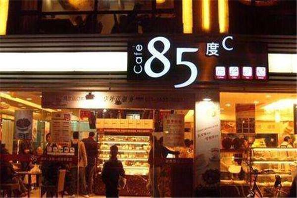 85度面包店加盟费多少