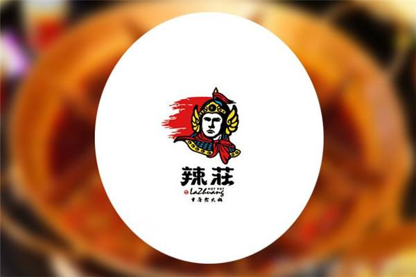 开辣庄火锅经营怎么样?辣庄火锅好吃吗?市场发展前景如何?