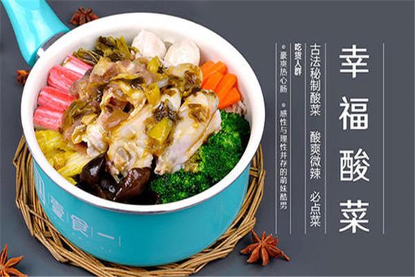 加盟一家壹食一焖锅饭加盟店怎么样呢?加盟费用是多少呢?