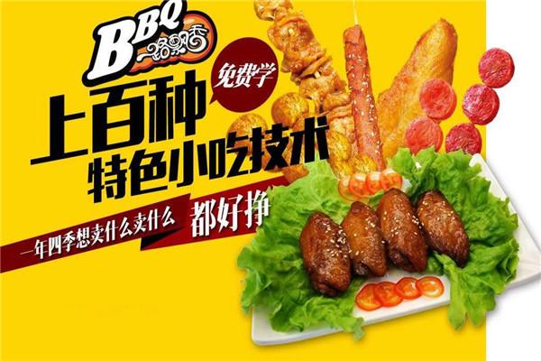 小吃加盟品牌一路飘香