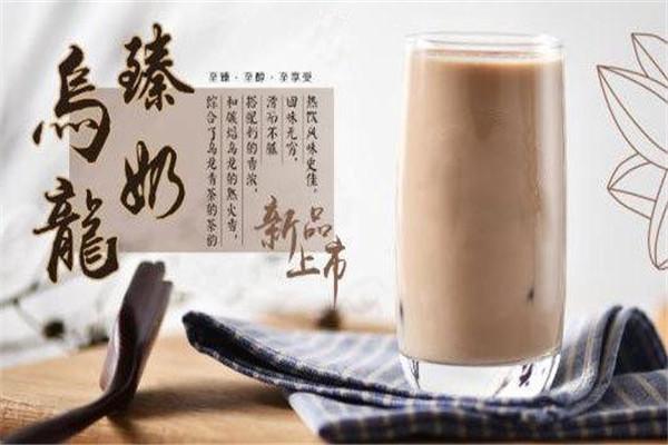 禾益堂奶茶加盟
