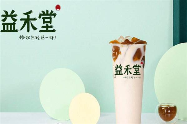 想开个奶茶加盟店?选择什么品牌好呢?具体介绍如下