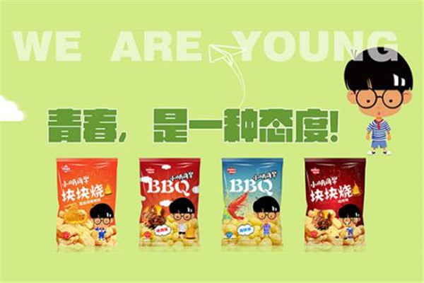 小明同学休闲食品