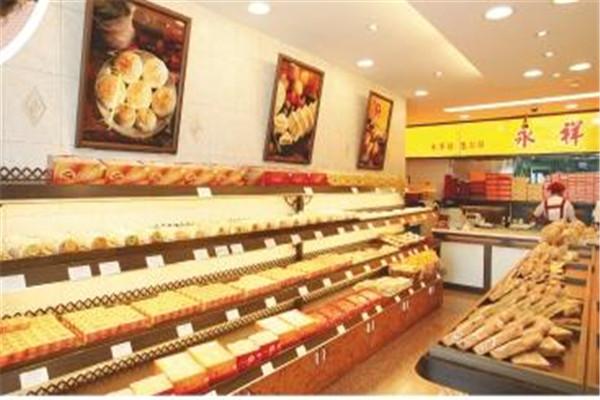 开个面包店需要多少钱