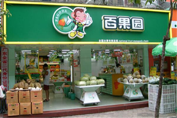 百果园水果连锁店加盟