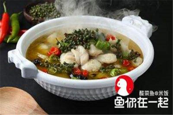 鱼你在一起酸菜鱼加盟