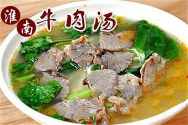 加盟淮南牛肉汤多少钱