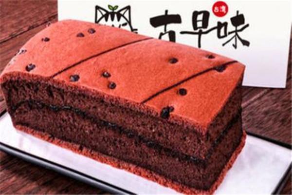 古早味蛋糕加盟