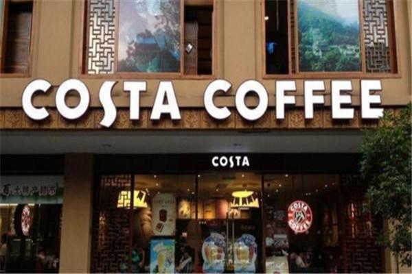 加盟costa咖啡需要满足的条件多不多?加盟盈利高不高呢?