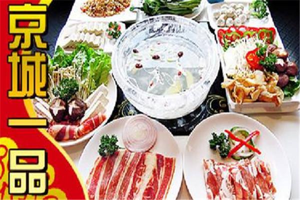 京城一品韩式自助烤肉