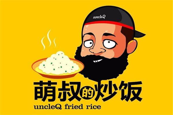 萌叔的炒饭加盟店