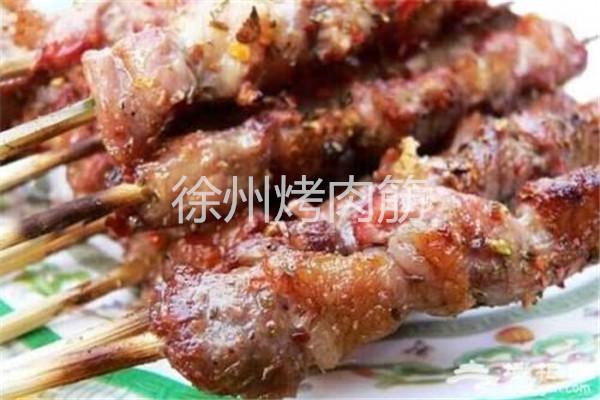 徐州烤肉筋加盟